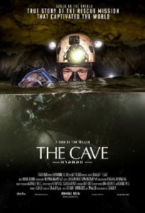 The 13th Annual Byron Bay Film Festival - Closing Red Carpet Gala feat. The Cave @ Byron Theatre