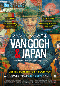 Van Gogh & Japan - Exhibition On Screen presented by Byron Theatre @ Byron Theatre