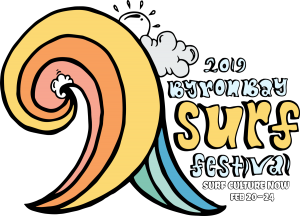 The Surf Legends Lounge presented by Byron Bay Surf Festival 2019 @ Byron Theatre